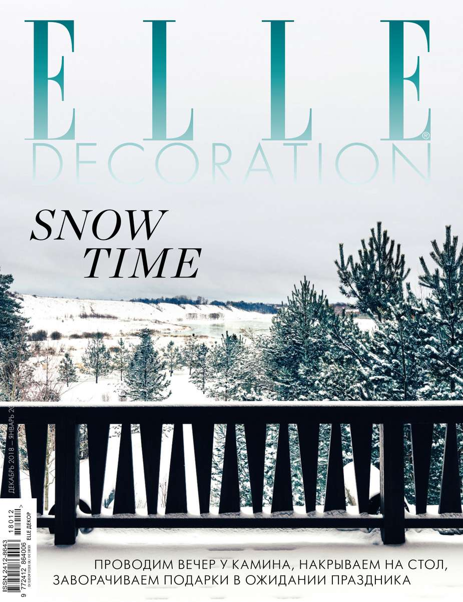 Elle Decor 12-2018-01-2019