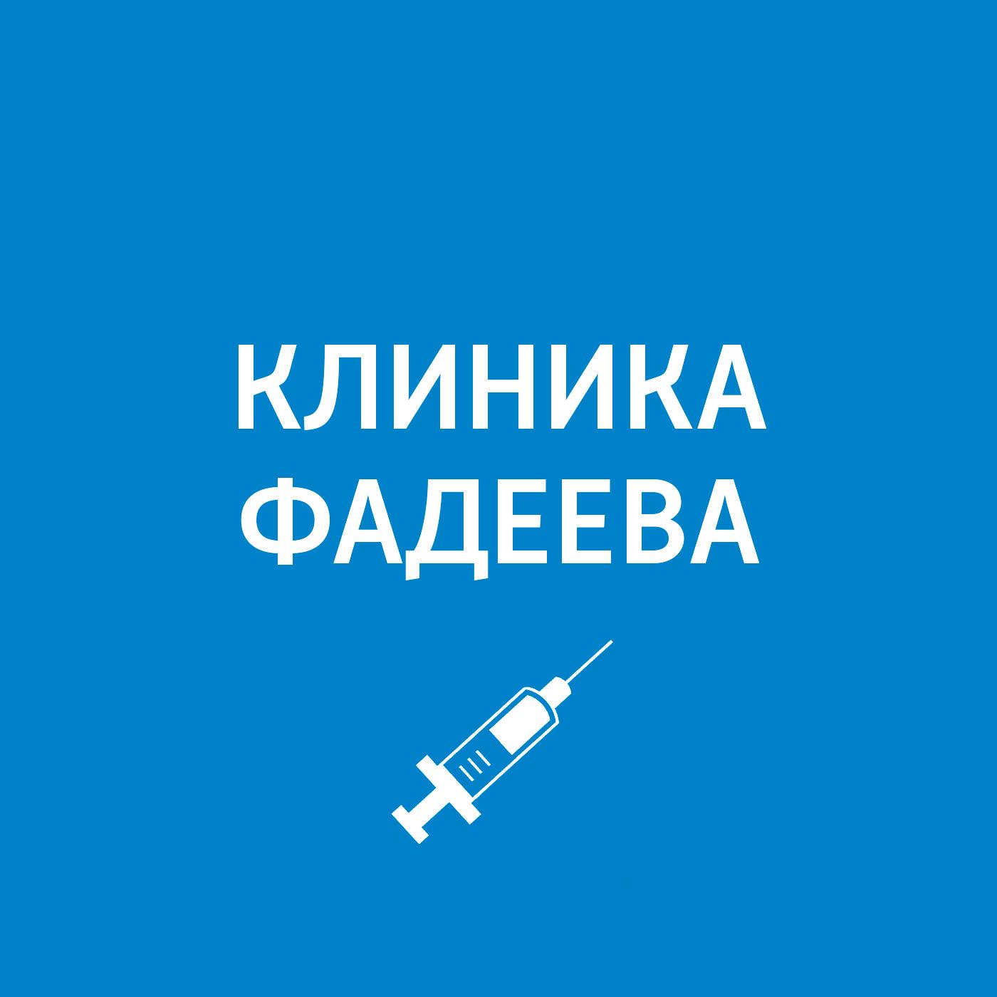 Пётр Фадеев Врач-педиатр
