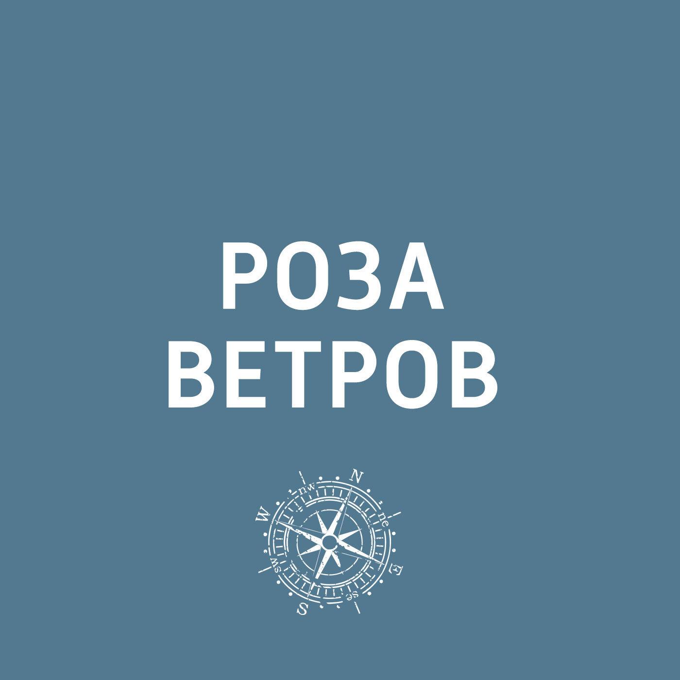 Творческий коллектив шоу «Уральские самоцветы» Порту в порту