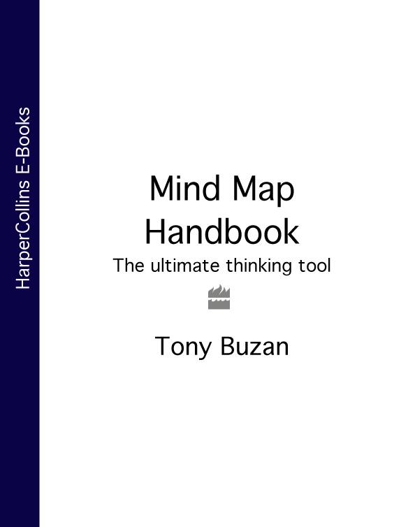 Tony Buzan Mind Map Handbook: The ultimate thinking tool tony buzan mind map handbook the ultimate thinking tool