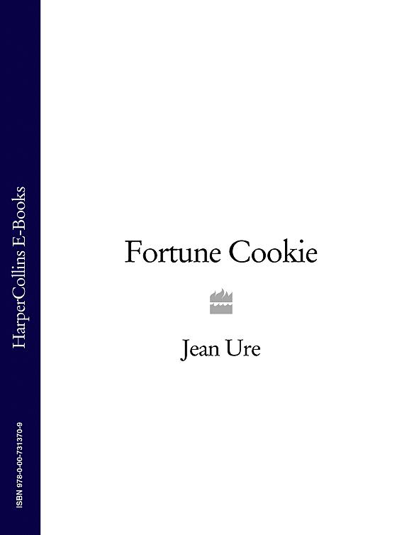 лучшая цена Jean Ure Fortune Cookie