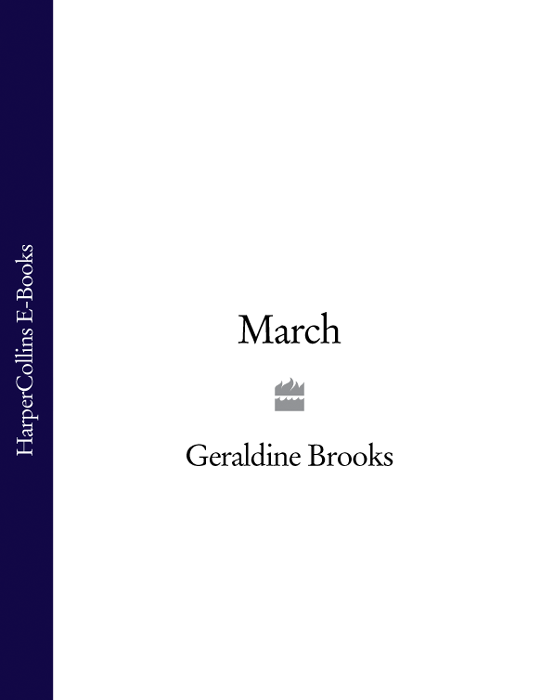 Geraldine Brooks March