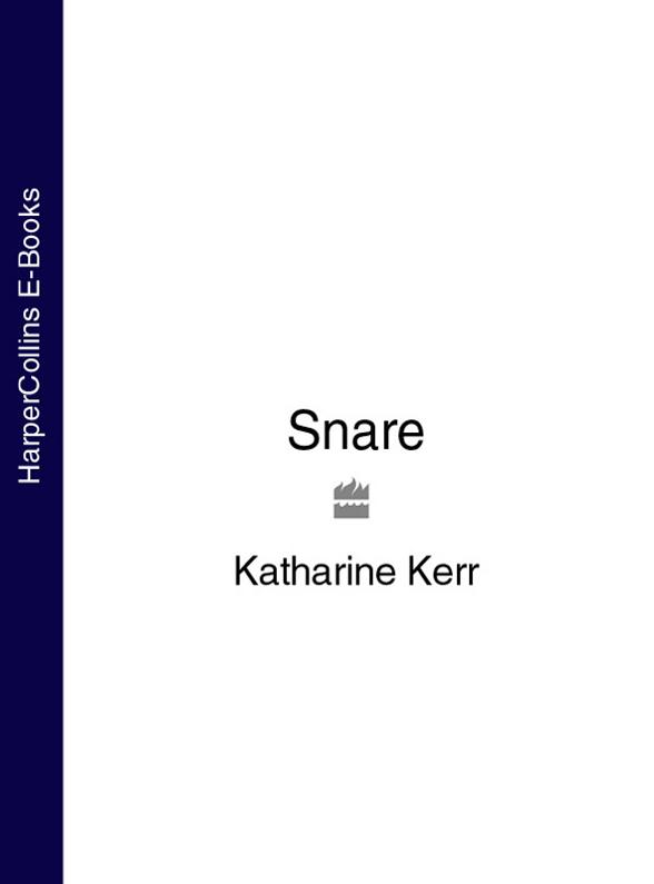 Katharine Kerr Snare цены онлайн