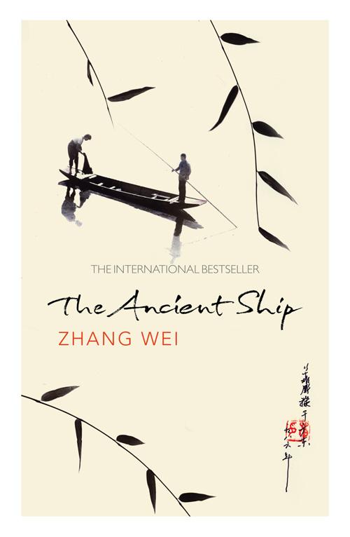 Zhang Wei The Ancient Ship liqing zhang pinyin riji duanwen