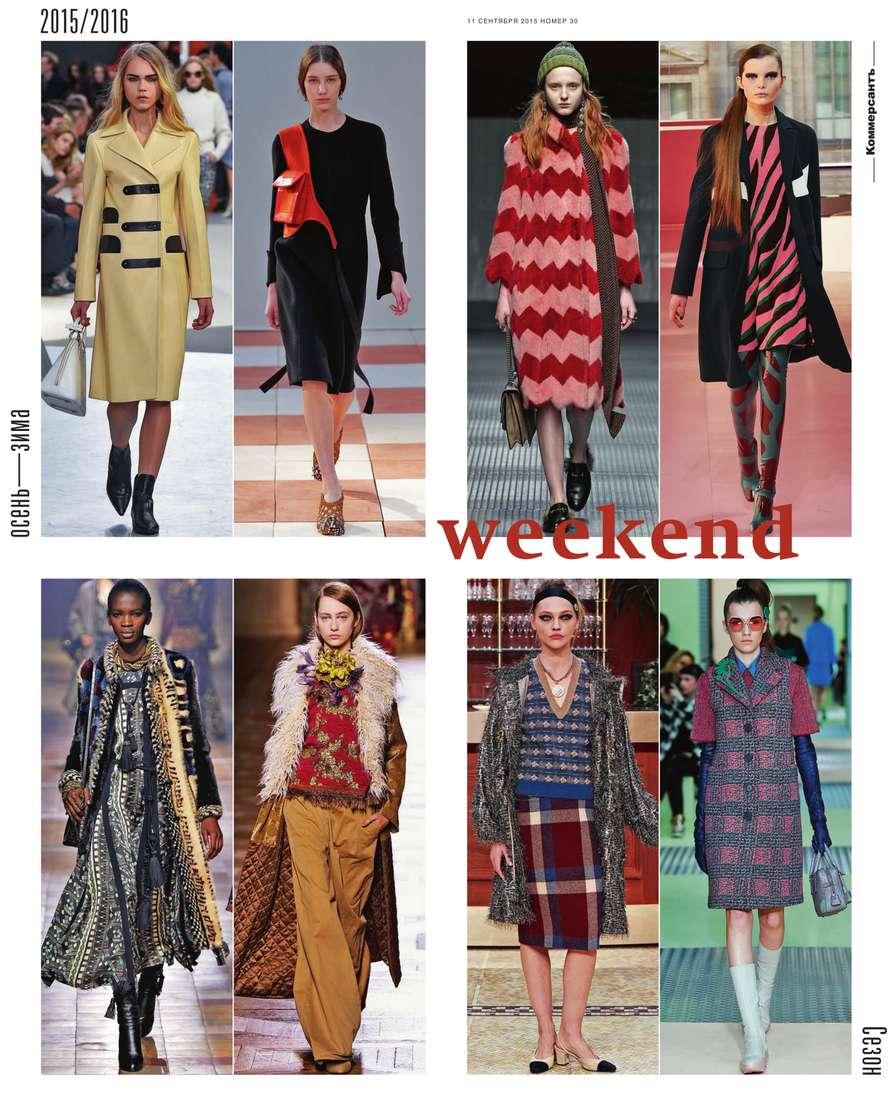 Коммерсантъ Weekend 30-2015