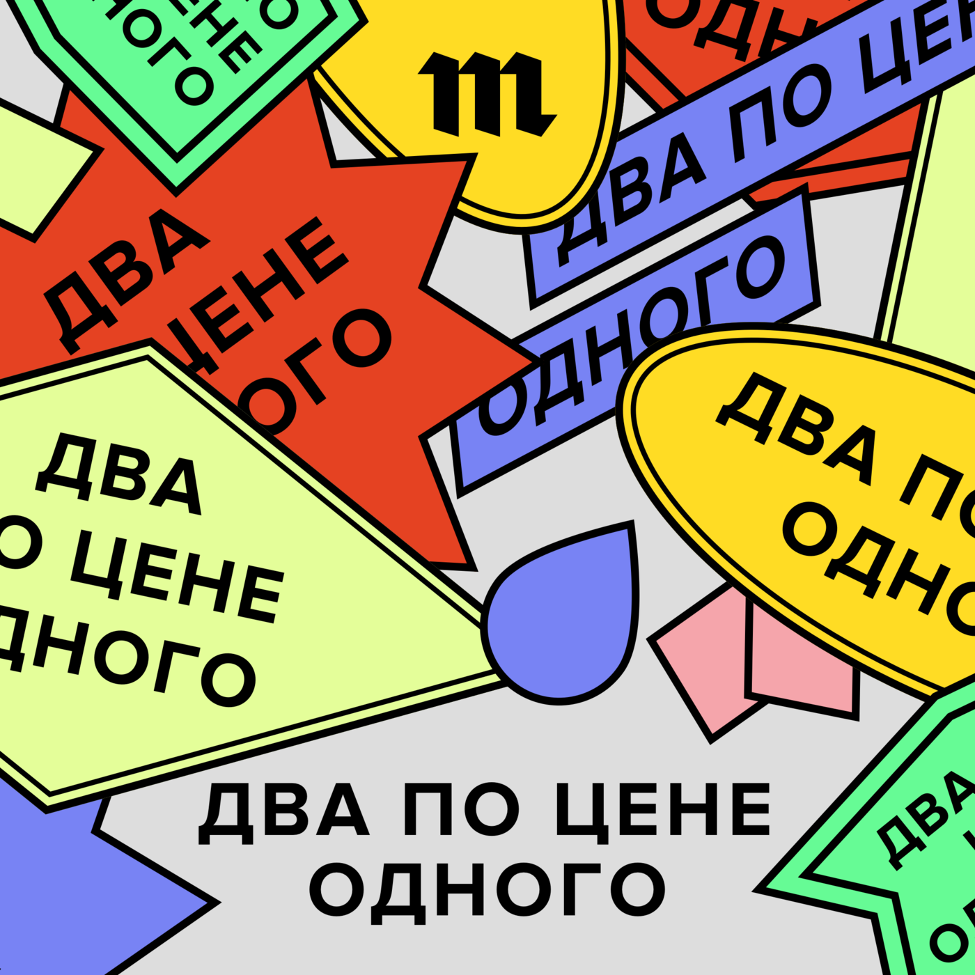 Илья Красильщик Как давать деньги в долг друзьям. И при этом не поссориться с ними!