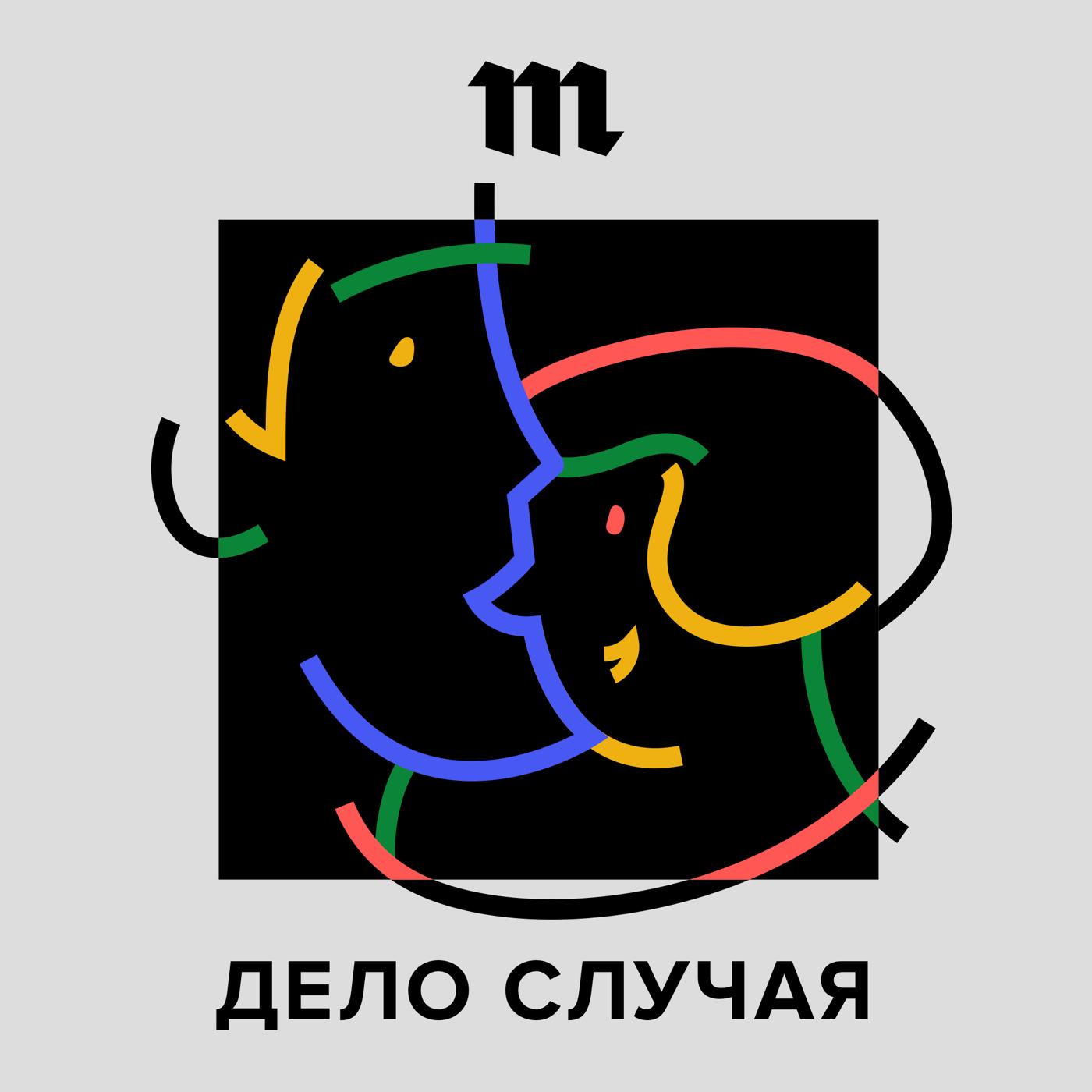 Андрей Бабицкий Человек — он все-таки хороший или плохой?