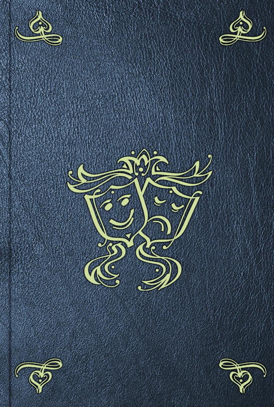 William Congreve The works. Vol. 1 чайник василиса ва 1022 brown