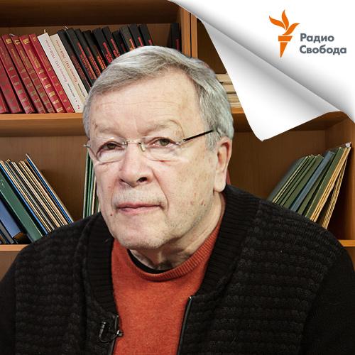 Виктор Ерофеев Россия глазами писателей