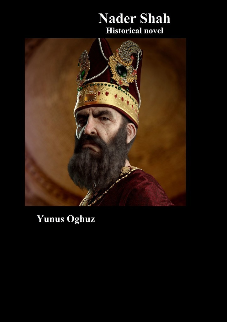 Yunus Oghuz Nader Shah. Historical novel все цены