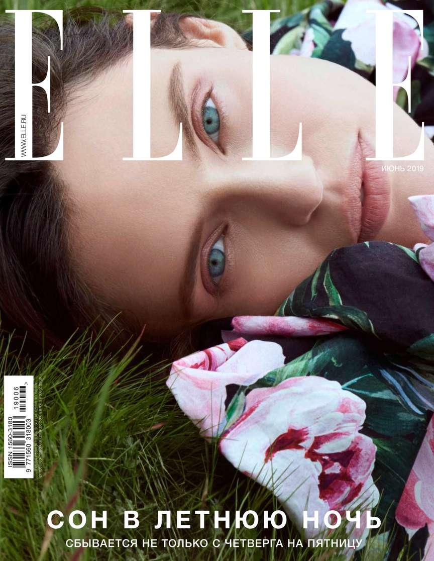Редакция журнала Elle Elle 06-2019 журнал elle с макрон