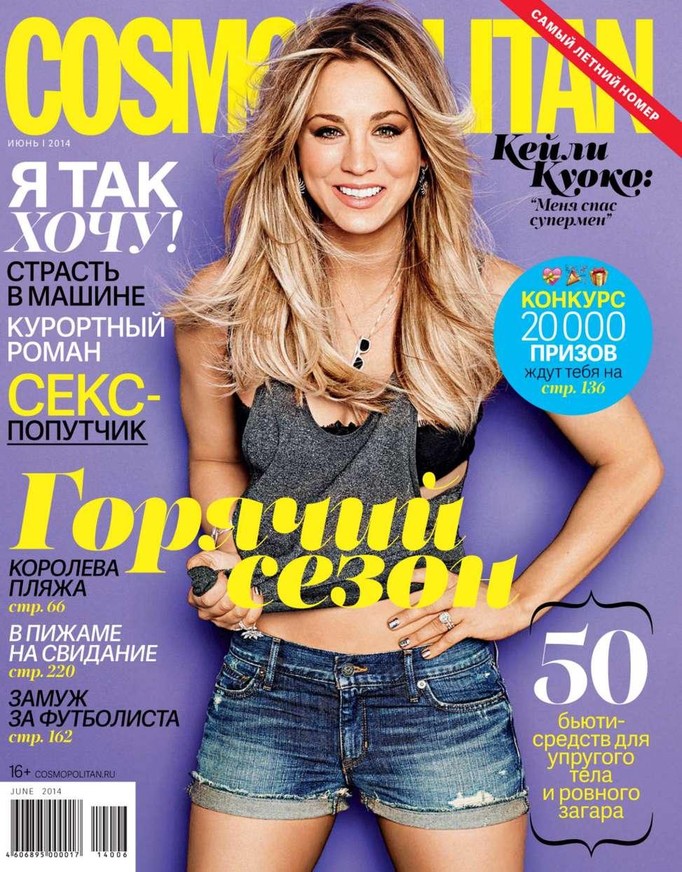 Cosmopolitan 06-2014