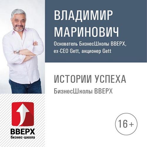 Владимир Маринович Как делегировать полномочия. Что значит делегировать. Делегирование полномочий в фирме цена