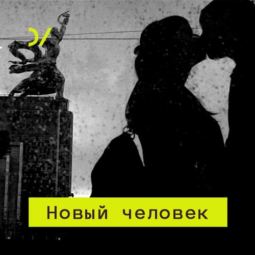 Фото - Дмитрий Бутрин Ближе к вечности: здоровье, старость и смерть дмитрий евгеньевич гамидов сетевой человек