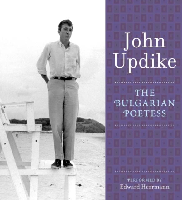 John Updike Bulgarian Poetess updike john villages