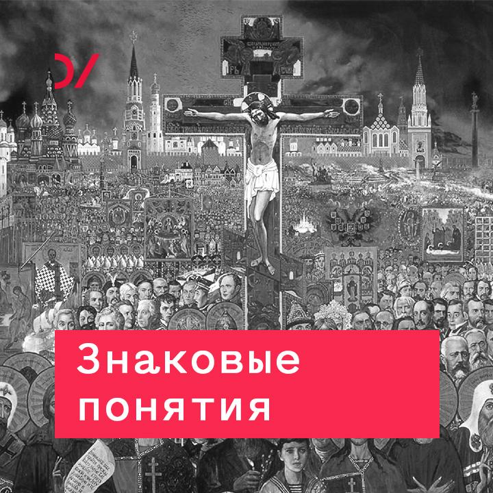 Кирилл Рогов Душить несильно кирилл александров лекция 4 кнн олег игорь ольга святослав