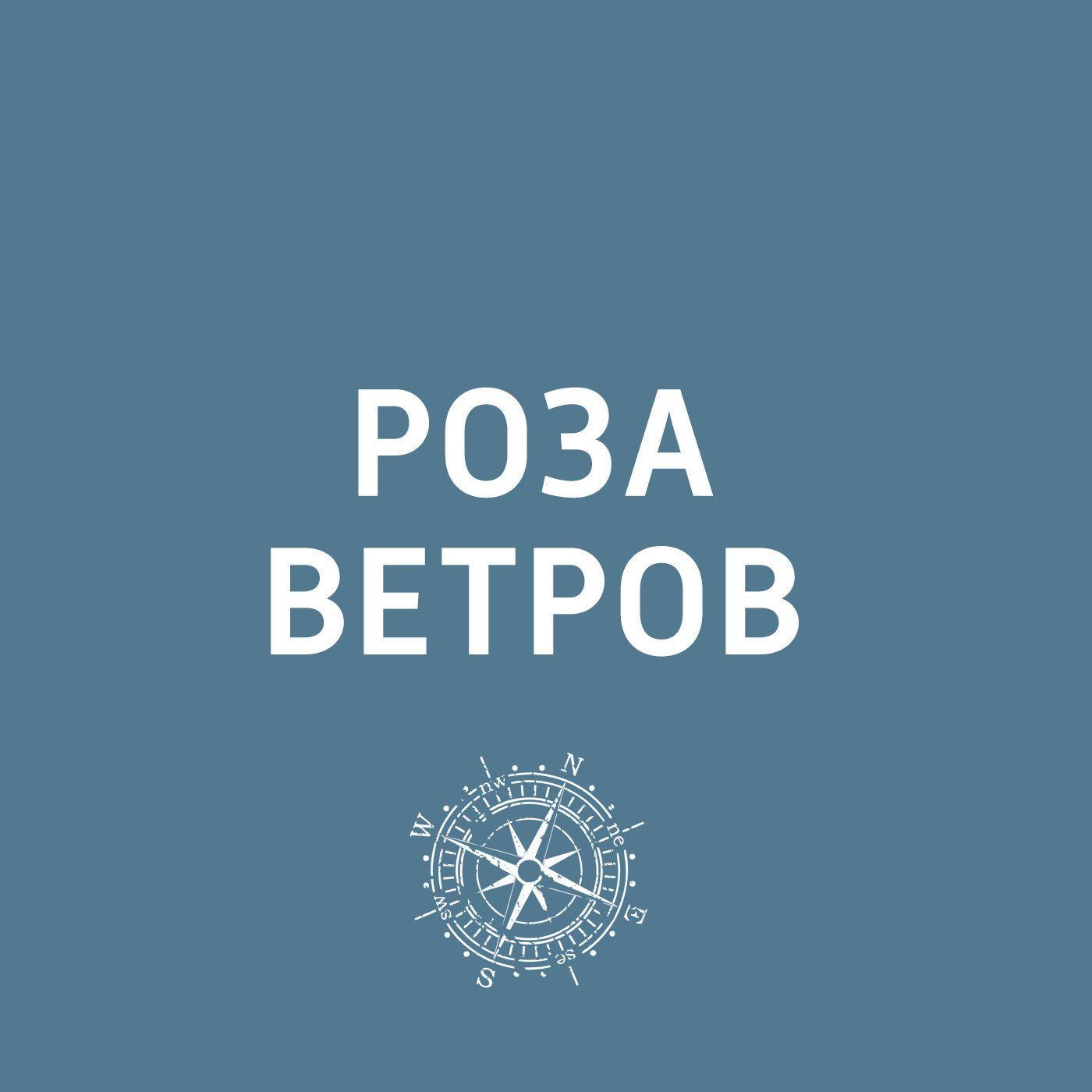 Творческий коллектив шоу «Уральские самоцветы» В центре Пензы открыли памятник