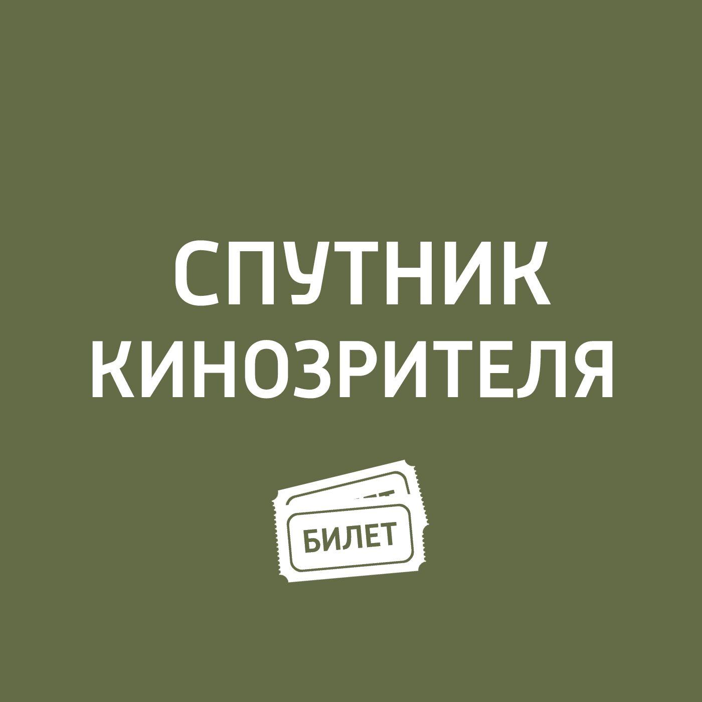 Антон Долин Как приручить дракона 3, Власть м прилежаева удивительный год три недели покоя