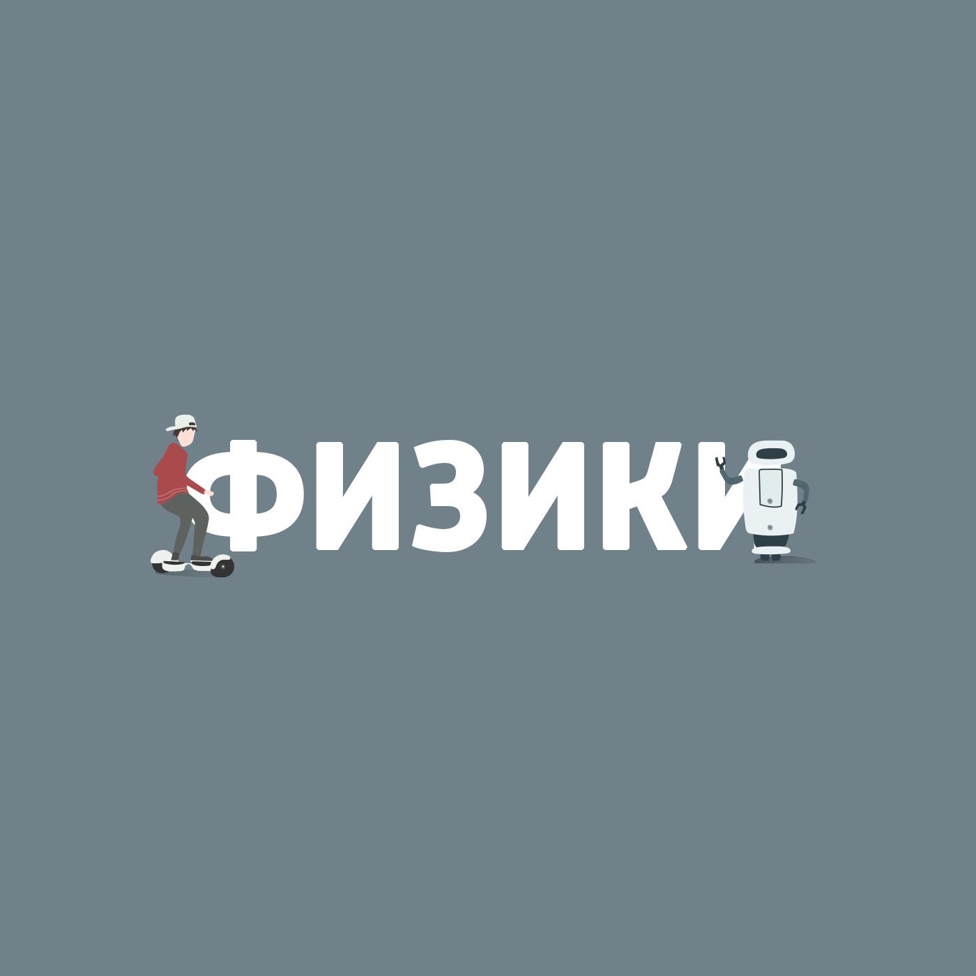 Маргарита Митрофанова Прогнозы на будущее тарифный план