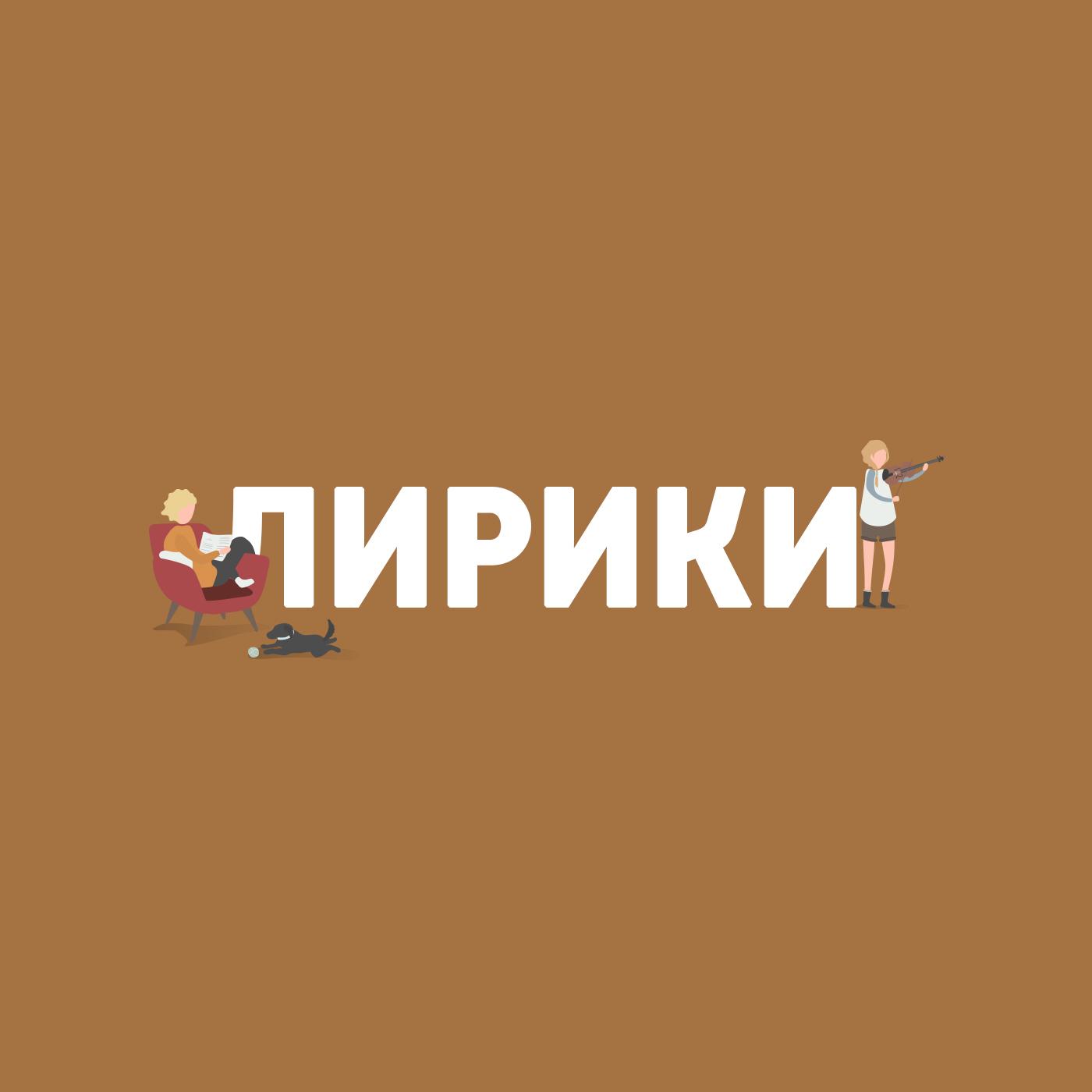 Интервью с Михаилом Марфиным