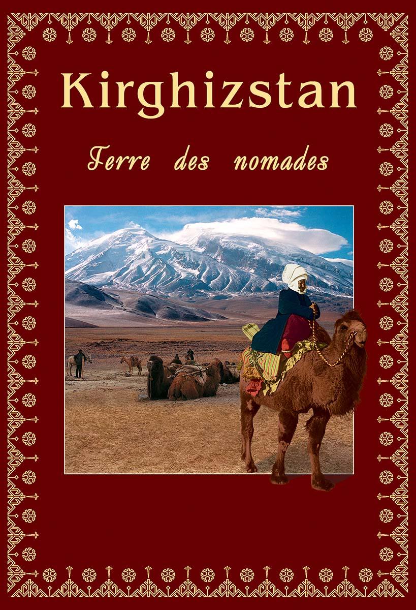 В. В. Кадыров Kirghizstan. Terre des nomades les chevaliers du fiel bordeaux
