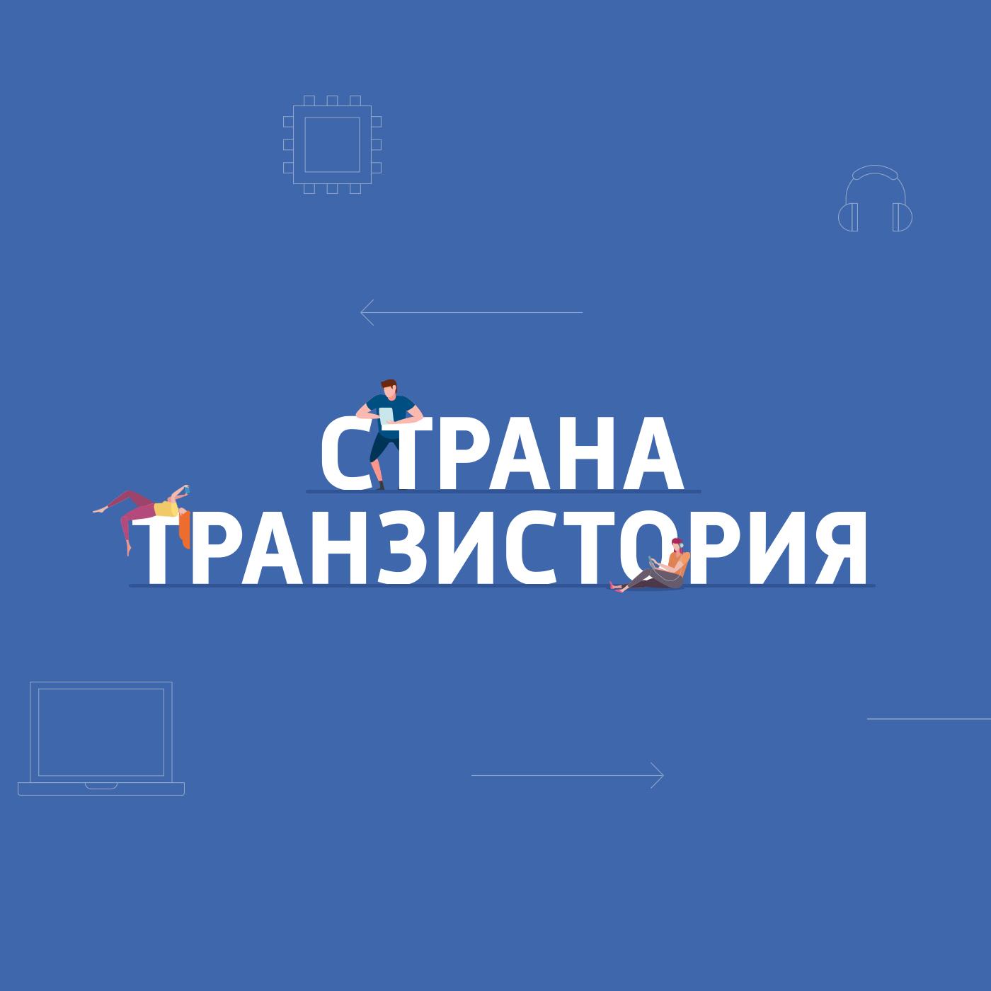 Картаев Павел Про музыкальные сервисы и на что подписаться?