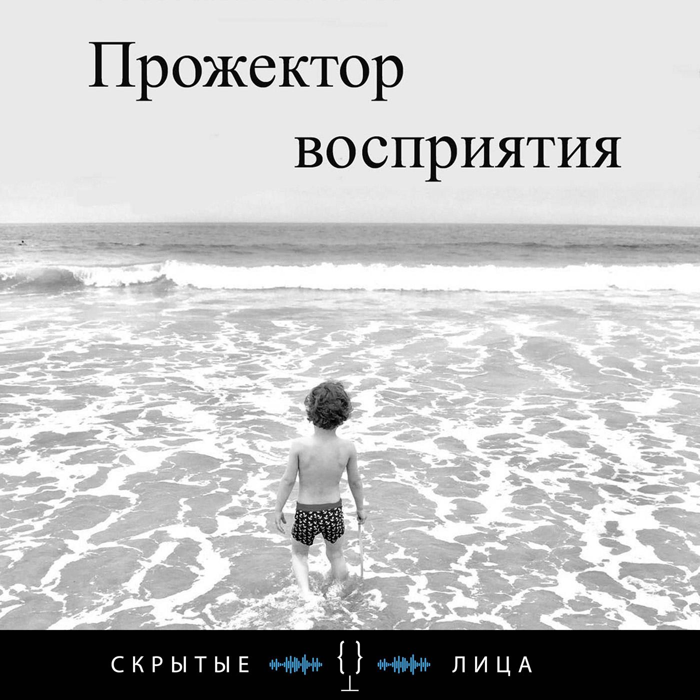 Владимир Марковский Конфуций цены