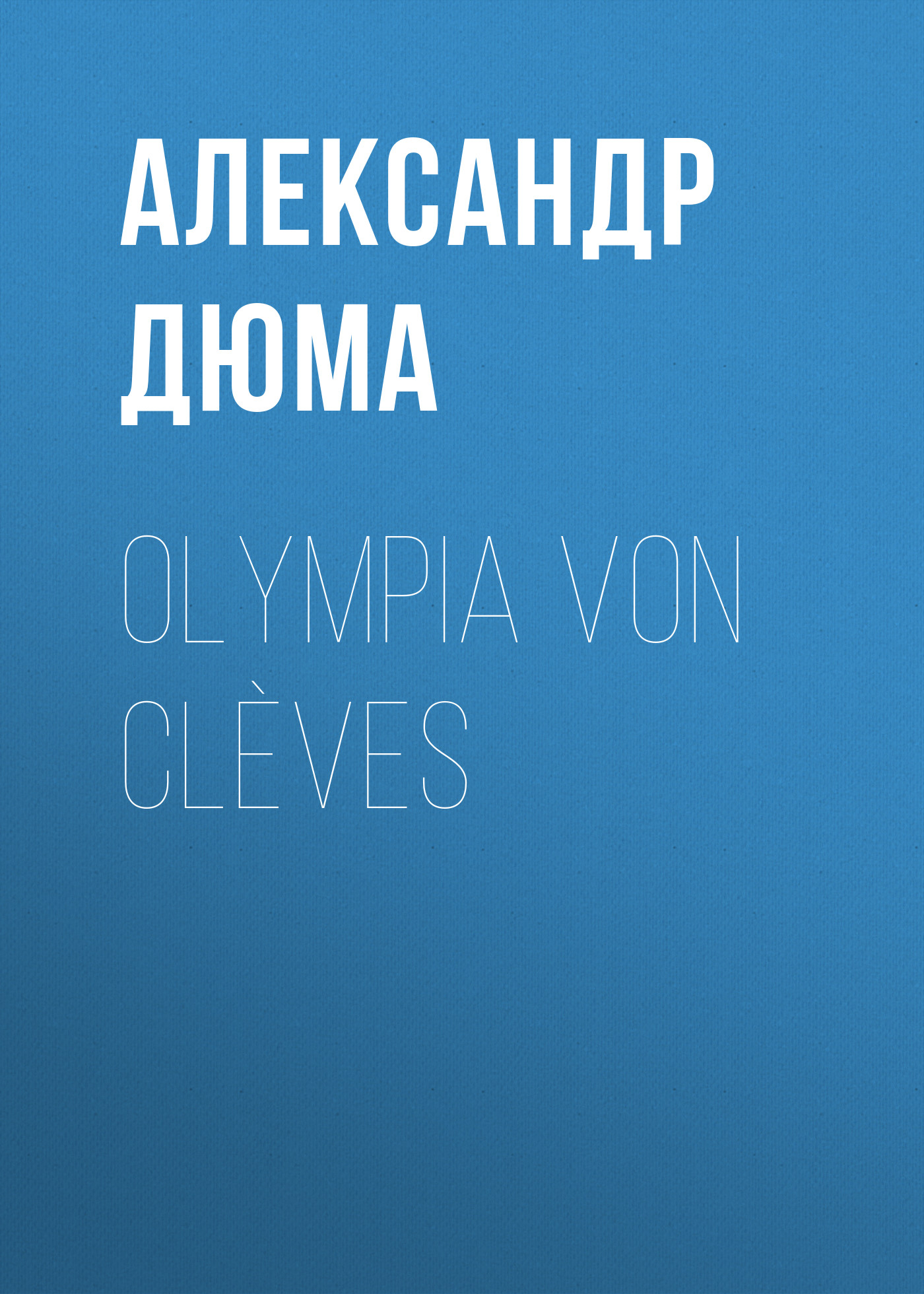 olympia von cleves