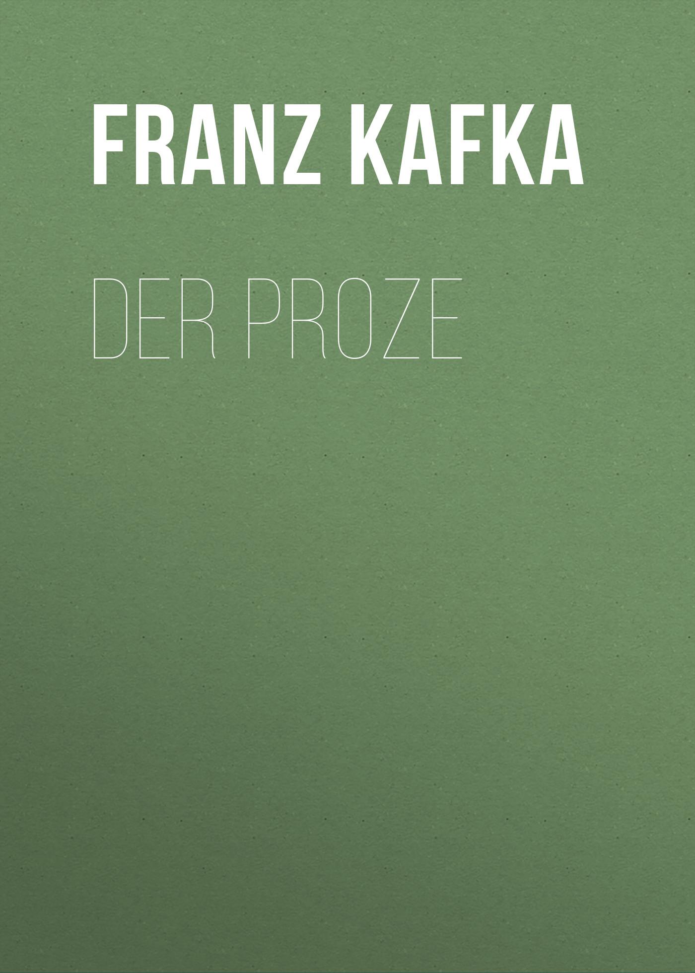 лучшая цена Франц Кафка Der Proze