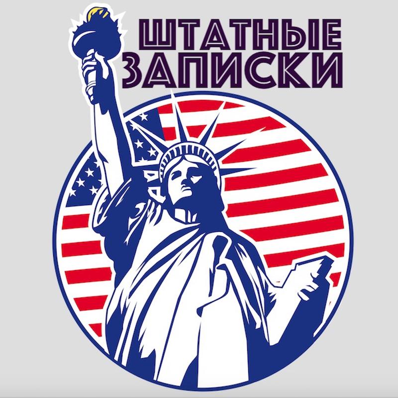 Илья Либман Личное оружие в Америке. Самооборона, особенности жанра