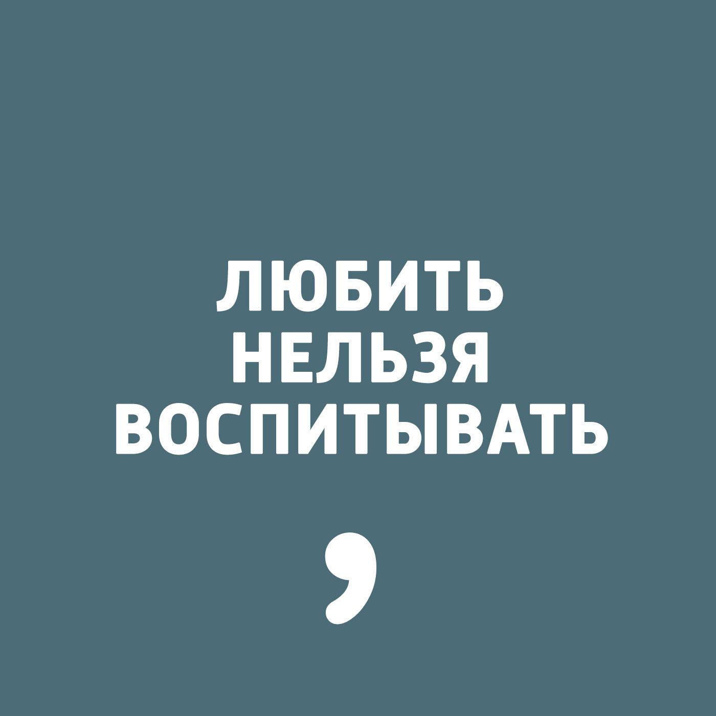 Дима Зицер Выпуск 100 проблемы американистики выпуск 4