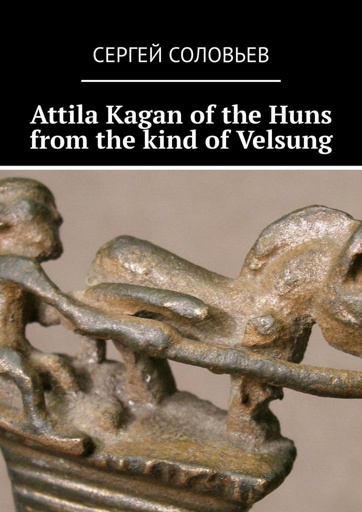 Attila Kagan ofthe Huns from the kind ofVelsung ( Сергей Юрьевич Соловьев  )