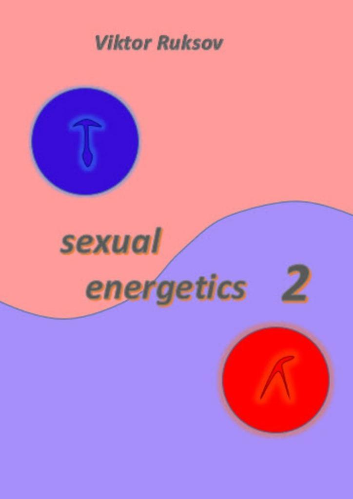 Viktor Ruksov Sexual energetics2 платье m a k you are beautiful m a k you are beautiful mp002xw1hfcv