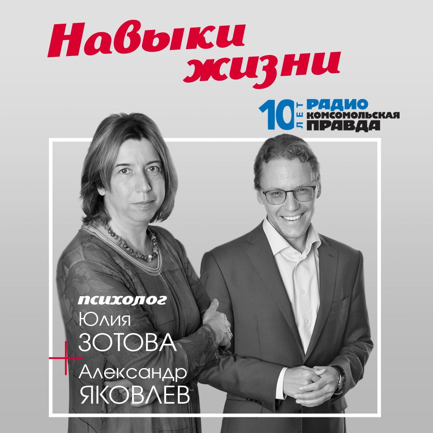 цена на Радио «Комсомольская правда» Почему люди врут