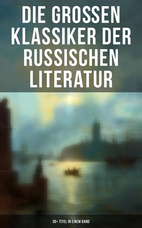 Michail Lermontow Die großen Klassiker der russischen Literatur: 30+ Titel in einem Band michail roscin spomienka na annu