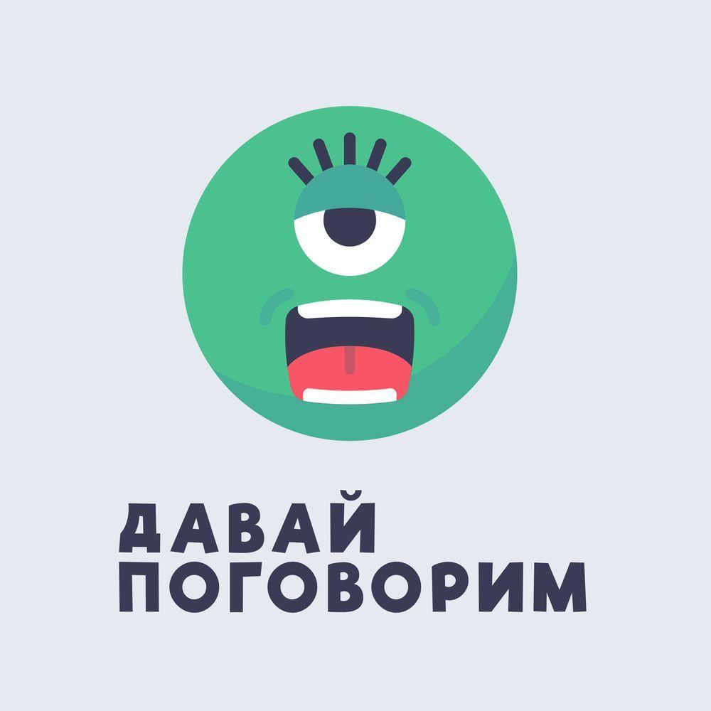 Анна Марчук 55 Профессиональное выгорание марчук н капкан