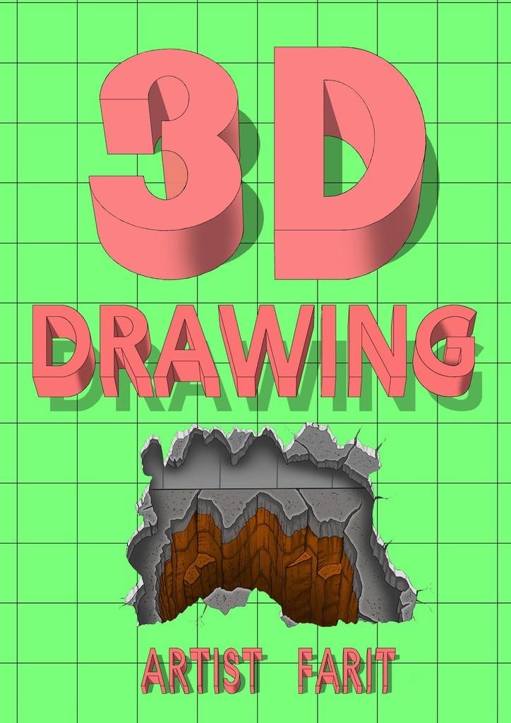 Artist Farit 3D drawing. Tutorial 3D drawing