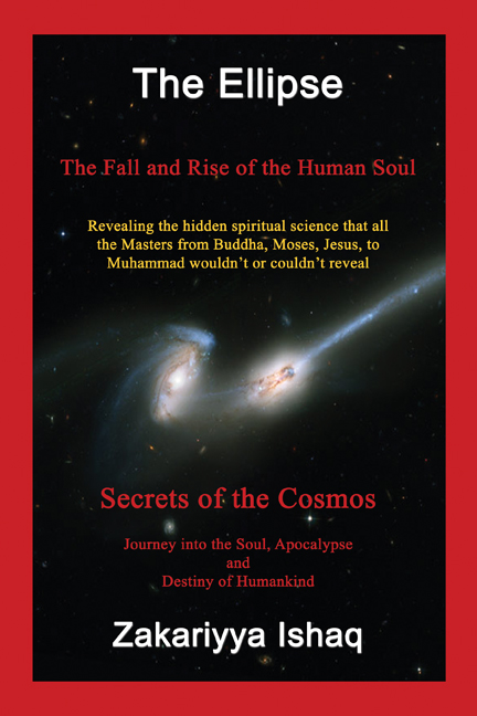Zakariyya Ishaq The Ellipse: The Fall and Rise of the Human Soul, Secrets of the Cosmos rivka nir the destruction of jerusalem and the idea of redemption in the syriac apocalypse of baruch