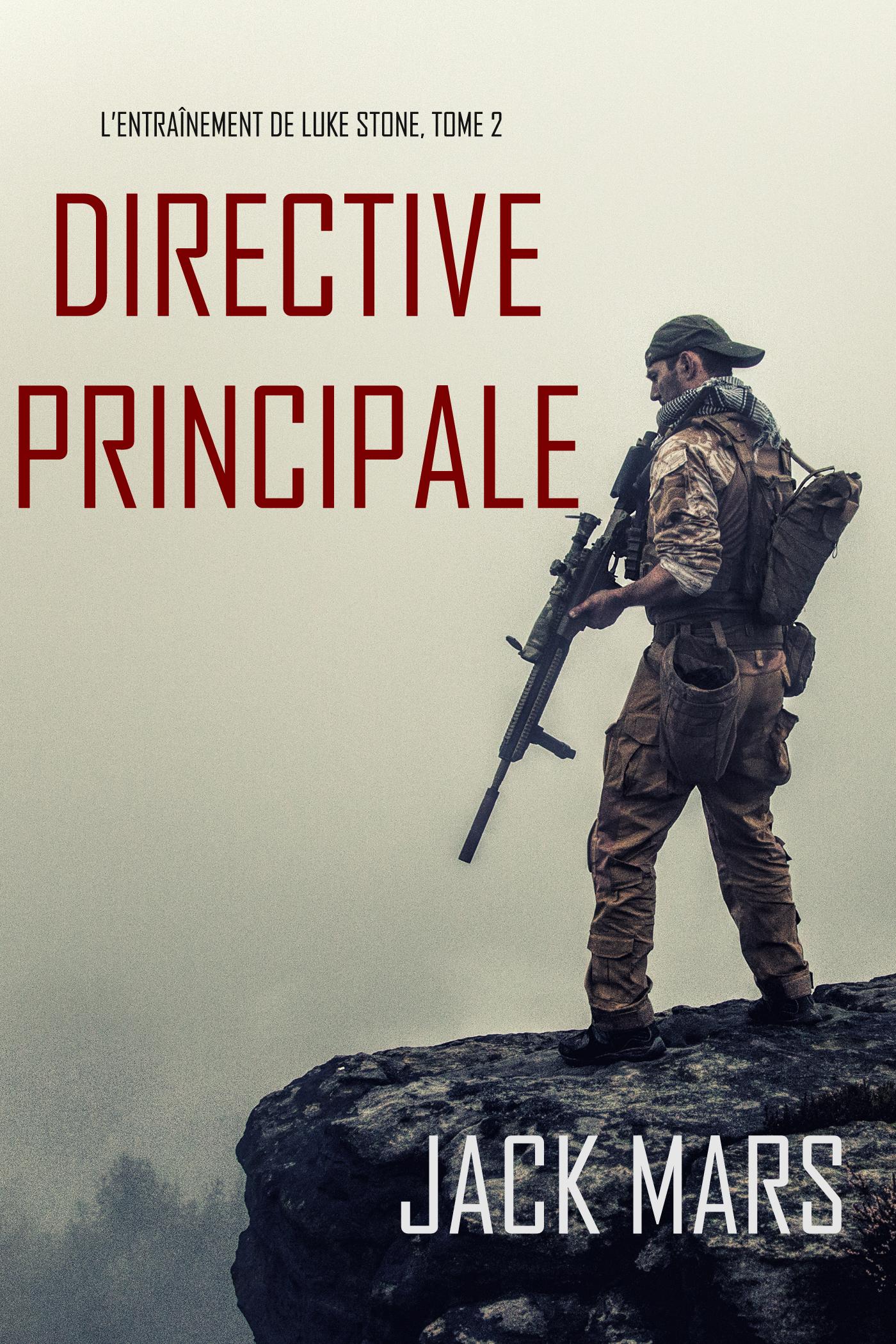 Джек Марс Directive Principale émile merignac histoire de lescrime dans tous temps et dans tous les pays volume 1 french edition