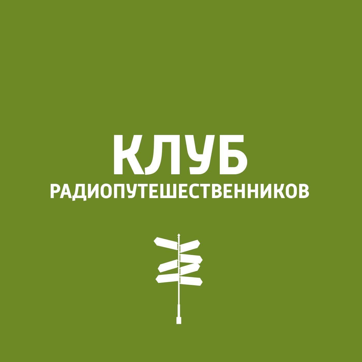 Пётр Фадеев Смоленск