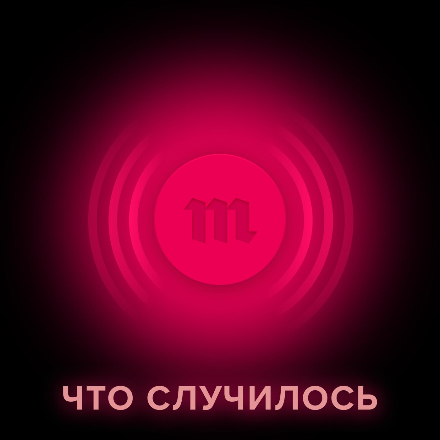 магазин смартфонов