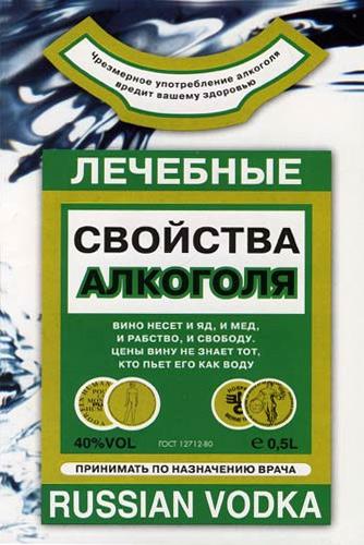 Людмила Михайлова Лечебные свойства алкоголя цветы бархатцы лечебные свойства и применение