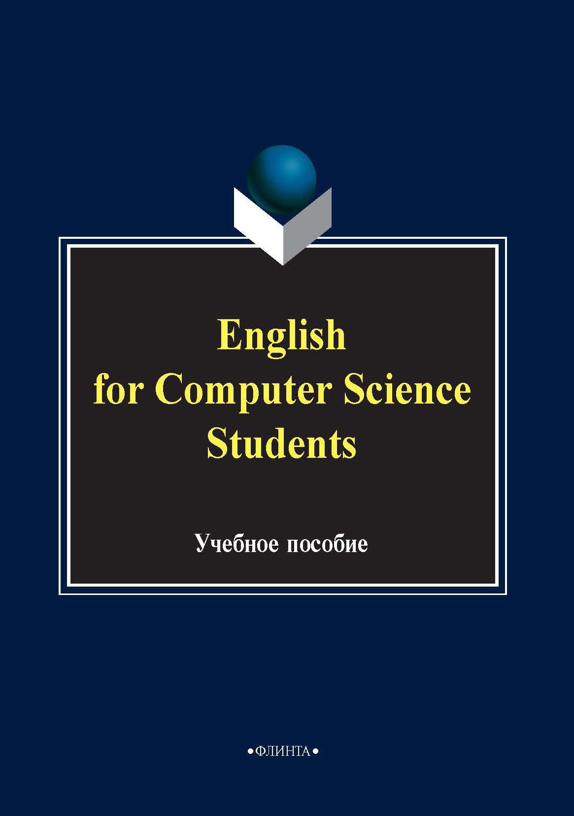 Отсутствует English for computer science students. Учебное пособие
