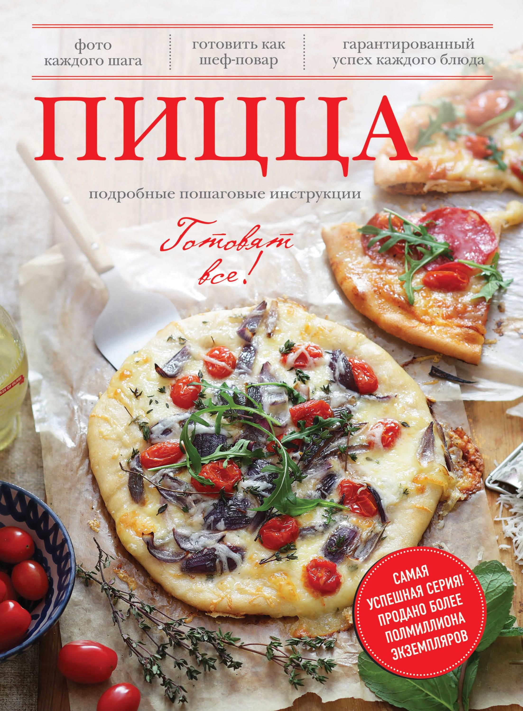 Отсутствует Пицца кухонный набор сима ленд шеф повар хрюша 3505364