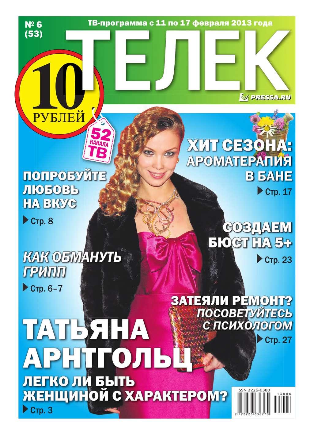 Редакция газеты ТЕЛЕК PRESSA.RU Телек 06-2013 газеты