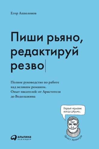«Автор:Егор Апполонов»