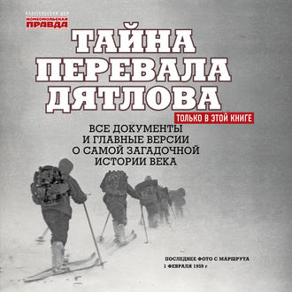 «Автор:Николай Андреев»