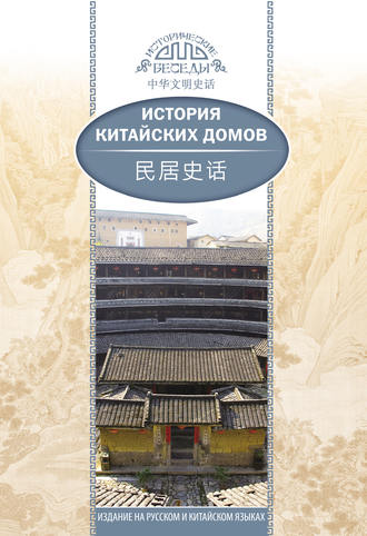 «Автор:Цзя Хуцзюнь»