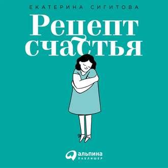 «Автор:Екатерина Сигитова»