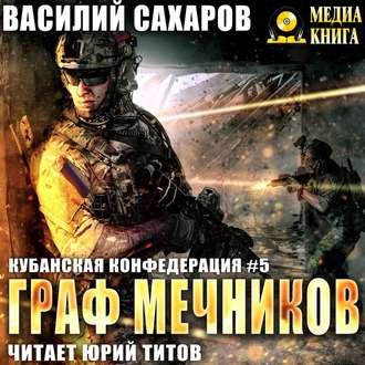 «Автор:Василий Иванович Сахаров»